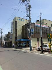 宮古信用金庫駅前支店