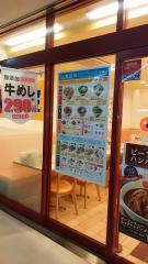 松屋姫路リオス店