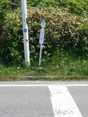 「新坂平」バス停留所