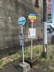 「前ノ浜駅前」バス停留所
