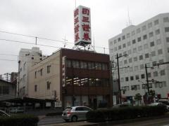 岡三証券株式会社 岡山支店