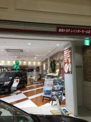 岐阜トヨタ自動車岐阜トヨタ・レインボーモール店