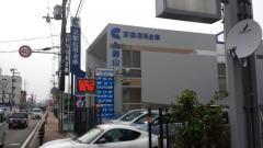 京都信用金庫久御山支店