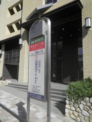 「中山手3丁目」バス停留所
