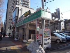 トヨタレンタリース東京五反田店