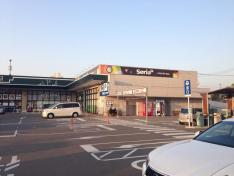 Seriaライフガーデン新宮中央店