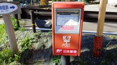 額田保久簡易郵便局