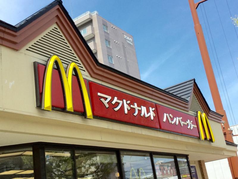 マクドナルド 平岸店_施設外観