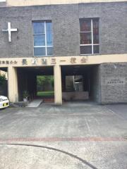 長崎聖三一教会