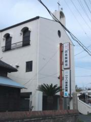 日本キリスト教団四條畷教会