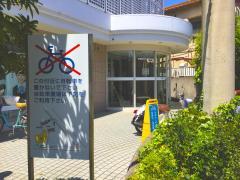 紀陽銀行日根野支店