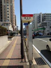 「東光町」バス停留所