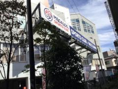 メガロス 吉祥寺店