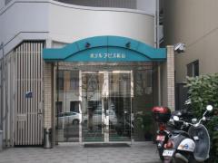 ホテルアビス松山
