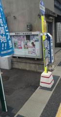 「西新町1丁目」バス停留所