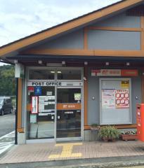 内房郵便局
