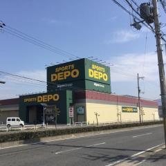スポーツデポ奈良橿原店
