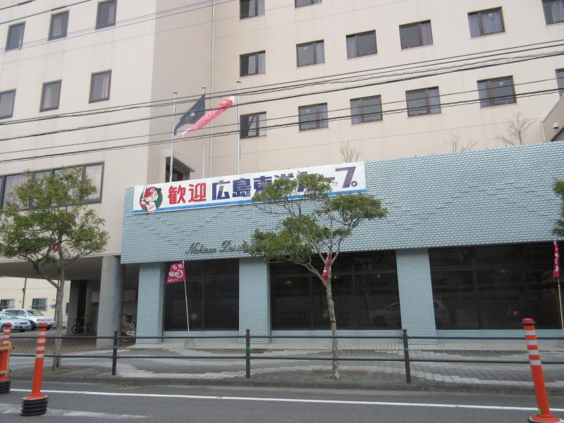 「日南第一ホテル」の画像検索結果