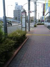 「本陣通二丁目」バス停留所