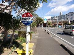 「産経大入口」バス停留所