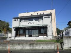 杉山動物病院