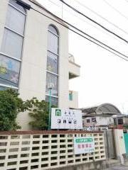 平川幼稚園