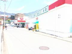 くすりのレデイ川内店
