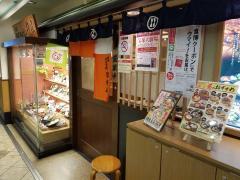 杵屋宝塚ソリオ店