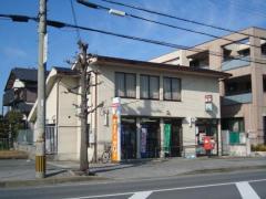 彦根松原郵便局