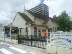 日本福音ルーテル 佐賀教会