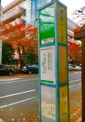「晴海一丁目」バス停留所