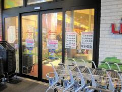 リブレ京成青砥駅前店