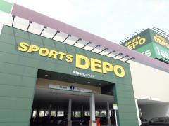 スポーツデポ福岡香椎店
