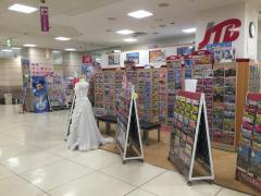 JTB関西 トラベランドイオン姫路店
