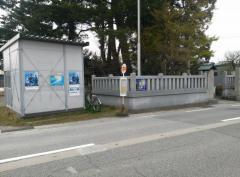 「藤代町」バス停留所