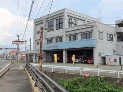 秋田南消防署