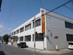 相馬郵便局