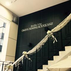 大宮サンパレス・ブライダルステージグランツ