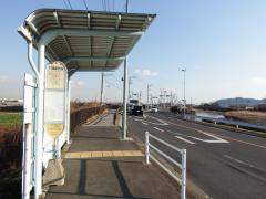 「平塚養護学校前」バス停留所