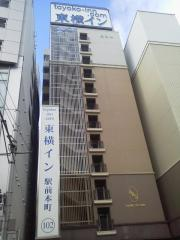 東横イン松本駅前本町