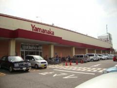 ヤマナカアルテ西枇フランテ館