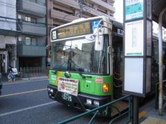 「千駄木二丁目」バス停留所