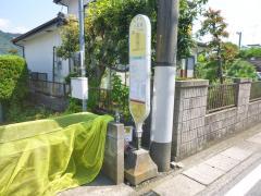 「六本松(相模原市)」バス停留所
