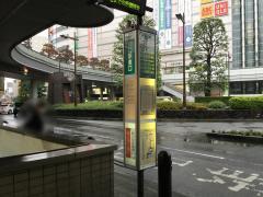 「川口駅東口」バス停留所