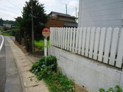 「下野」バス停留所