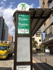 「二天門」バス停留所