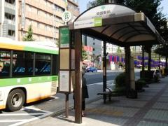 「両国駅前」バス停留所