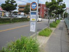 「大谷田四丁目」バス停留所