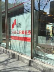 SMBC日興証券株式会社 福岡支店