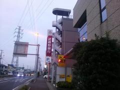 武蔵野銀行鳩ヶ谷支店